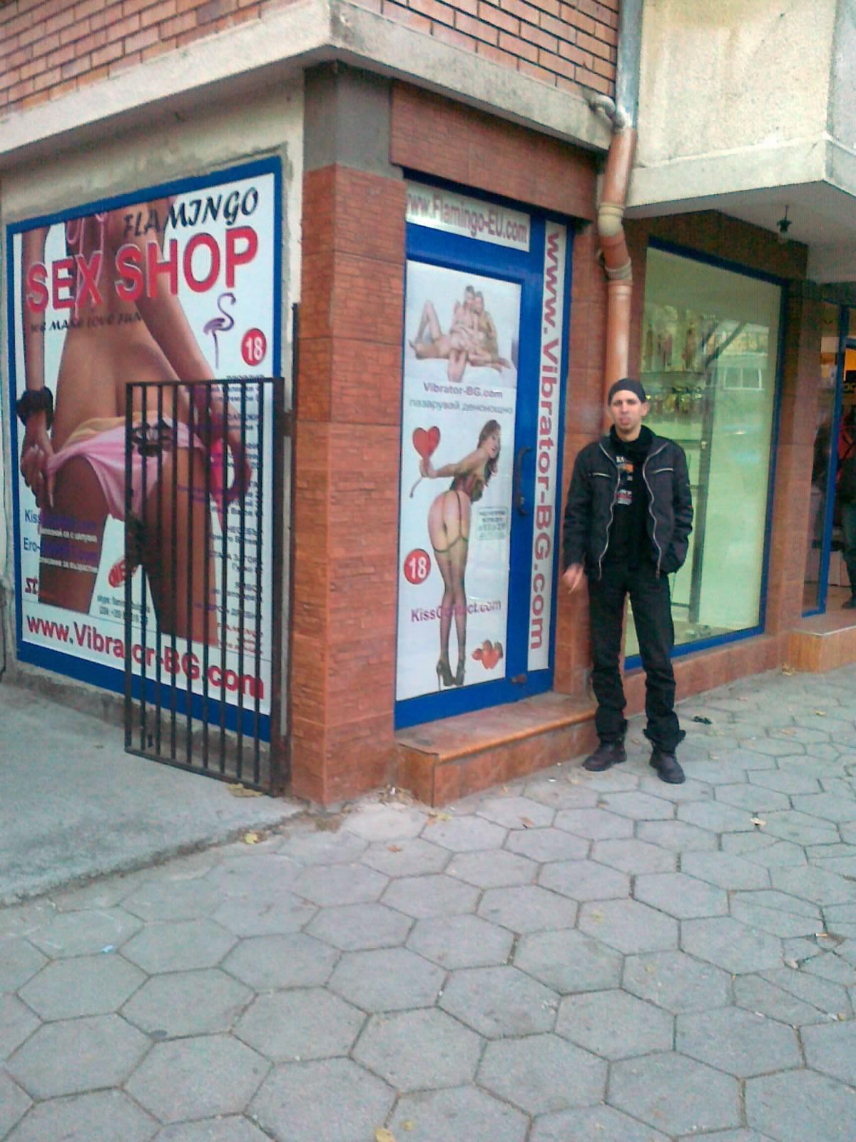 Нов секс магазин Фламинго в Пловдив