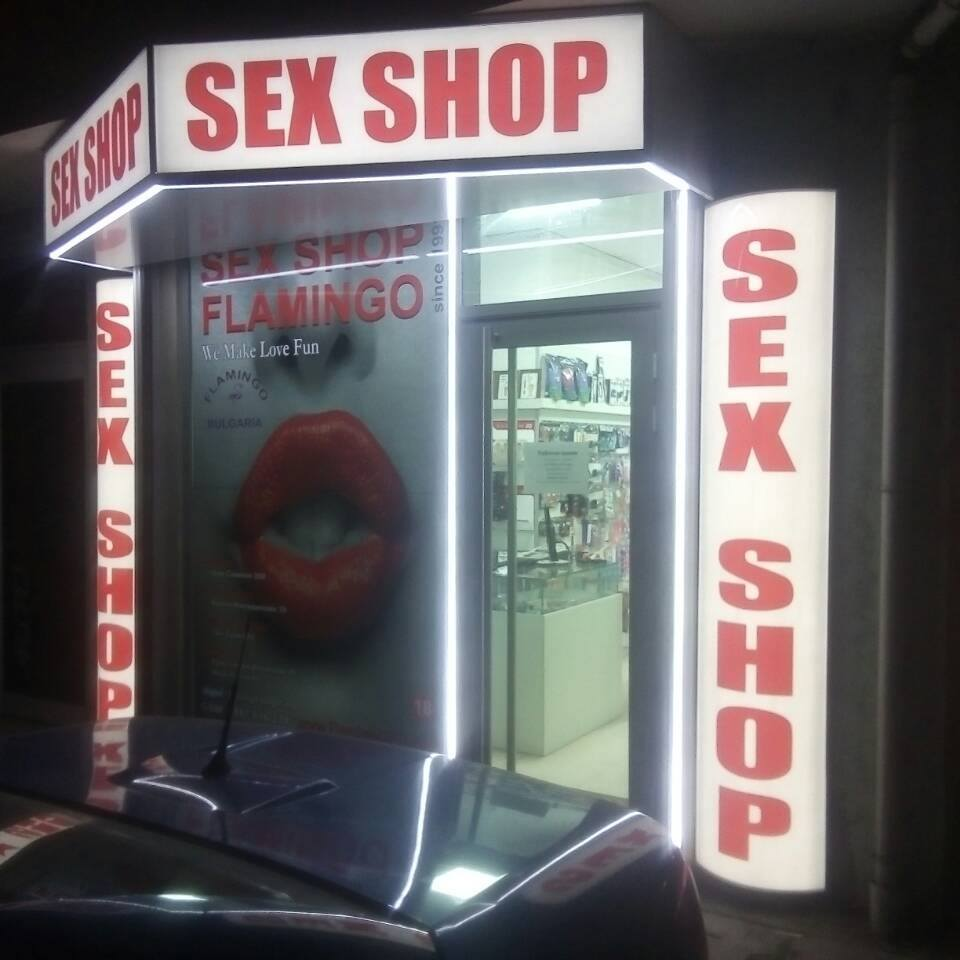 sex shop Jesica
